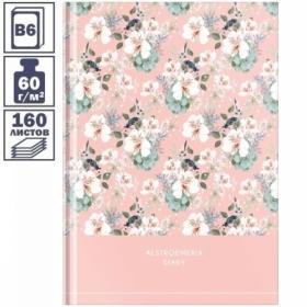"""Ежедневник недатированный В6 7БЦ OfficeSpace """"Flower art"""", 160 листов"""
