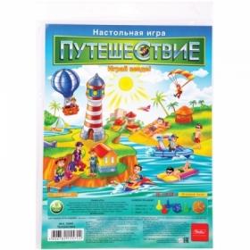 """Игра настольная A3 Hatber """"Путешествие"""" с кубиком и фишками"""