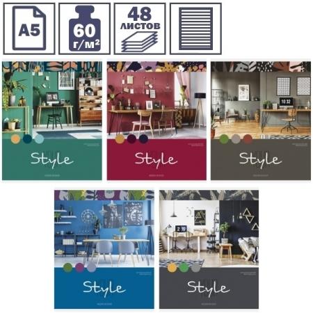 """Тетрадь А5 в линейку на скрепке ArtSpace """"Офис. Your style"""", 48 листов"""