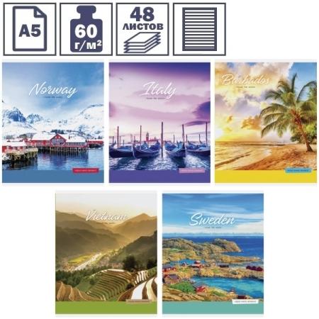 "Тетрадь А5 в линейку на скрепке ArtSpace ""Путешествия. Travel the world"", 48 листов"