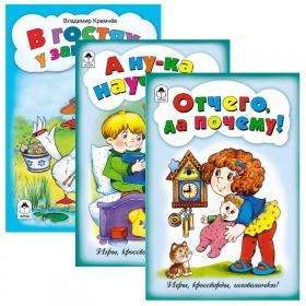"""Книжки-задания Алтей и Ко """"Игры, кроссворды, головоломки"""""""