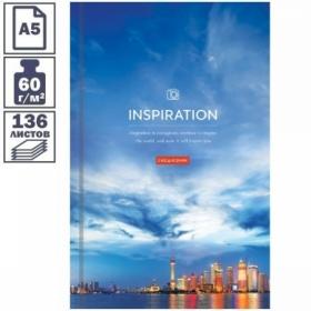 """Ежедневник недатированный A5 7БЦ OfficeSpace """"Путешествия. Sky landscape"""", 136 листов"""