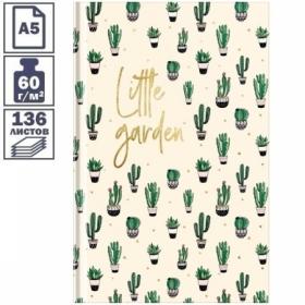 """Ежедневник недатированный A5 7БЦ OfficeSpace """"Узор. Little garden"""", 136 листов"""