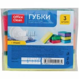 """Губки для посуды OfficeClean """"Maxi"""", поролон с абразивным слоем, 3 штуки"""