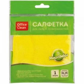 Салфетка для уборки OfficeClean 25х25 см, микрофибра, желтая