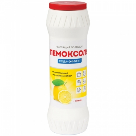 """Средство чистящее OfficeClean Пемоксоль """"Лимон. Сода-эффект"""", порошок, 400 г"""