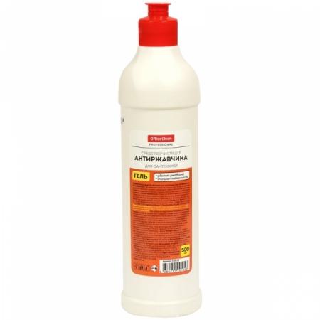 Чистящее средство для сантехники OfficeClean Professional, гель, антиржавчина, 500 мл