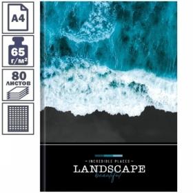 """Бизнес-блокнот А4 OfficeSpace """"Путешествия. Incredible places"""", 80 листов"""
