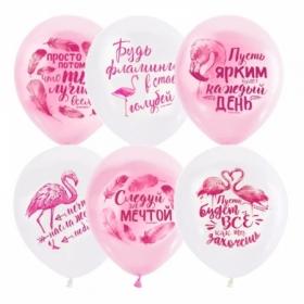 "Воздушные шары Поиск ""Pink White. Фламинго"" M12/30см, 50 шт"