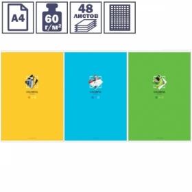 """Тетрадь А4 в клетку на скрепке ArtSpace """"Моноколор. Colorful"""", 48 листов"""