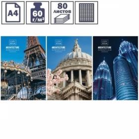 "Тетрадь А4 в клетку на скрепке ArtSpace ""Путешествия. Architecture"", 80 листов"