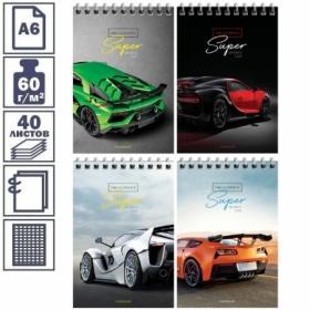 """Блокнот А6 на гребне ArtSpace """"Авто. Ultimate super cars"""", 40 листов"""