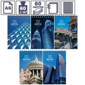 """Блокнот А6 на гребне ArtSpace """"Путешествия. Architecture"""", 60 листов"""