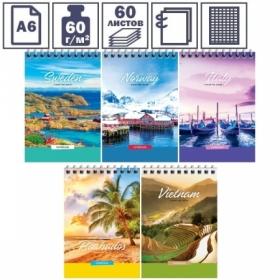 """Блокнот А6 на гребне ArtSpace """"Путешествия. Travel the world"""", 60 листов"""