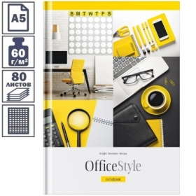 "Бизнес-блокнот А5 OfficeSpace ""Офис. Office Style"", 80 листов"