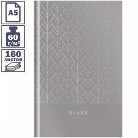 """Ежедневник недатированный A5 7БЦ OfficeSpace """"Моноколор. Silver and grey"""", 160 листов"""