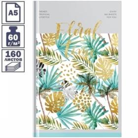 """Ежедневник недатированный A5 7БЦ OfficeSpace """"Цветы. Tropical floral"""", 160 листов"""