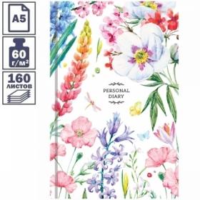 """Ежедневник недатированный A5 7БЦ OfficeSpace """"Цветы. Яркий мир"""", 160 листов"""