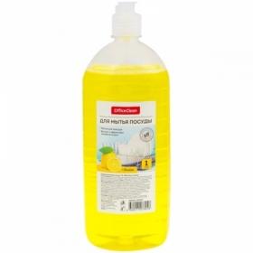 "Средство для мытья посуды OfficeClean ""Лимон"", 1 л"