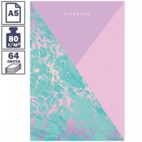 """Записная книжка А5 BG """"Marble"""", блок-еженедельник, 64 листа"""