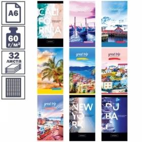 "Блокнот А6 на скрепке ArtSpace ""Путешествия. Микс"", 32 листа"