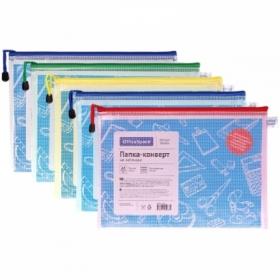 Папка-конверт на молнии OfficeSpace А4, 250 мкм, сетка, ассорти