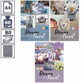 """Тетрадь А4 в клетку на скрепке ArtSpace """"Стиль. Dreams and travel"""", 80 листов"""