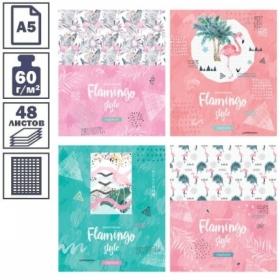 """Тетрадь А5 в клетку на скрепке ArtSpace """"Стиль. Flamingo"""", 48 листов"""
