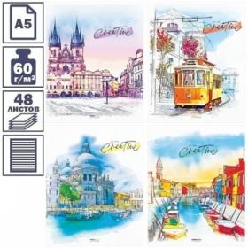 """Тетрадь А5 в линейку на скрепке ArtSpace """"Путешествия. Watercolor city"""", 48 листов"""