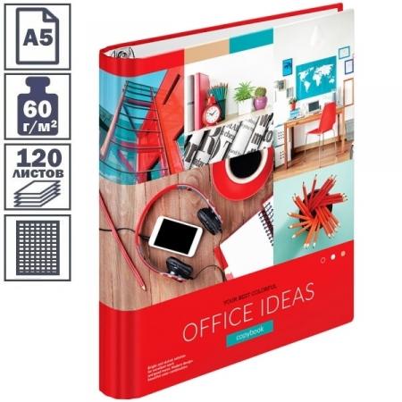 "Тетрадь на кольцах А5 7БЦ ArtSpace ""Офис. Сolorful ideas"", 120 листов"