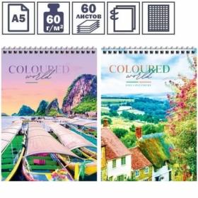 "Блокнот А5 на гребне ArtSpace ""Путешествия. Coloured world"", 60 листов"