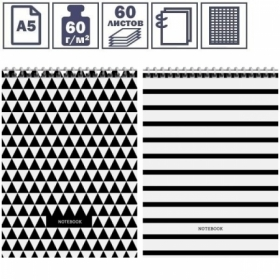 "Блокнот А5 на гребне ArtSpace ""Узоры. BW Pattern"", 60 листов"