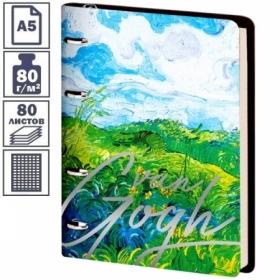 """Тетрадь на кольцах А5 Greenwich Line """"Vision. Van Gogh. Fields"""", 80 листов, тонированный блок"""