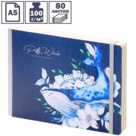 "Скетчбук-альбом для рисования A5 ""Pretty whale"", 100 г/м2, 80 листов"