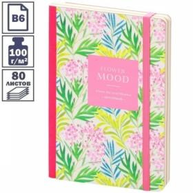 """Скетчбук-альбом для рисования В6 """"Flower mood"""", 100 г/м2, 80 листов"""
