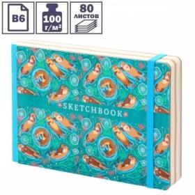 """Скетчбук-альбом для рисования В6 """"Happy day"""", 100 г/м2, 80 листов"""