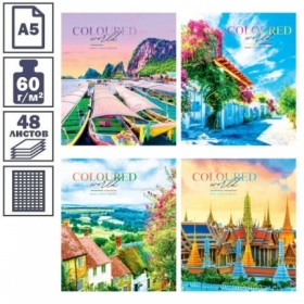 "Тетрадь А5 в клетку на скрепке ArtSpace ""Путешествия. Coloured world"", 48 листов"