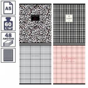 """Тетрадь А5 в клетку на скрепке ArtSpace """"Узоры. Fashion pattent"""", 48 листов"""