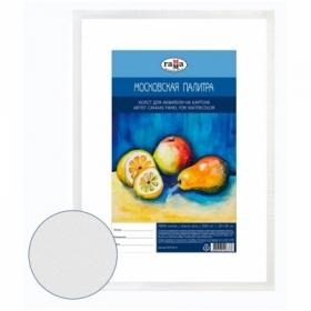 """Холст для акварели на картоне Гамма """"Московская палитра"""", 25х35 см, 100% хлопок, мелкое зерно"""