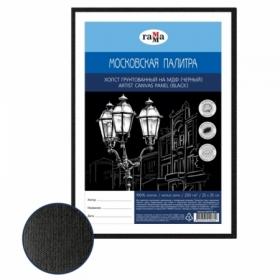 """Холст на МДФ """"Московская палитра"""", 25х35 см, цвет черный, 100% хлопок, мелкое зерно"""