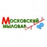 Московский Мыловар