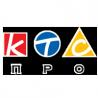 КТС-Про